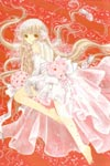 Chobits image #1188