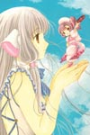 Chobits image #1192