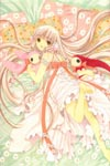 Chobits image #1195