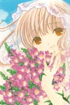 Chobits image #1199