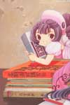 Chobits Fan Book image #1135