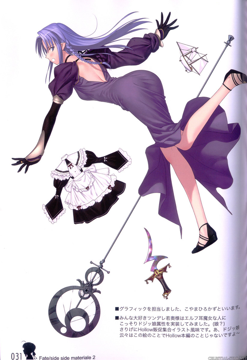 Fate/side materiale 2 image by Type-Moon