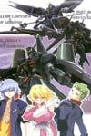 Gundam Seed Destiny 2005 Calendar image #2012