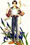 name image #1844