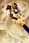 Hyakkiyakosho image #1904
