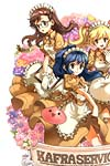 Ragnarok Online image #6611