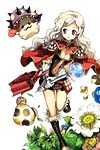 Ragnarok Online image #6612