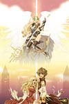 Ragnarok Online image #6619