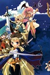 Ragnarok Online image #6620