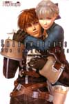 Shadow Hearts II: World Guidance image #4172
