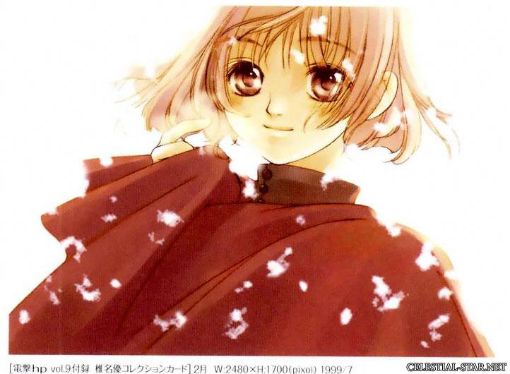 Tenkyuu Kizawa image by Shiina Yuu