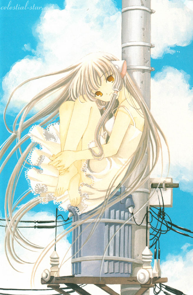 Your eyes only image by Clamp