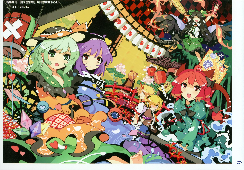 Eastern Side: Illustrations of Neko Work image by ideolo