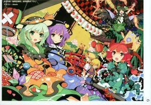 Eastern Side: Illustrations of Neko Work image #7306
