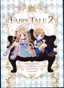 Fairy Tale 2 image #7336