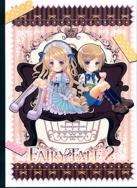 Fairy Tale 2 image by Hakana