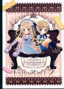 Fairy Tale 2 image #7345