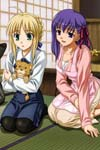 Fate/Stay Night image #6247