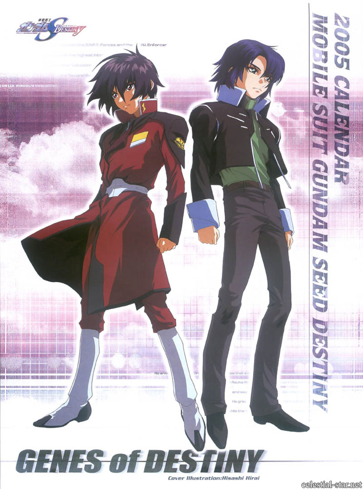 Gundam Seed Destiny 2005 Calendar image by Hisashi Hirai