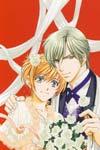 You Higuri image #5799