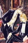 You Higuri image #5817