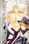 You Higuri image #5818