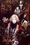 Castlevania: Lament of Innocence image #6060