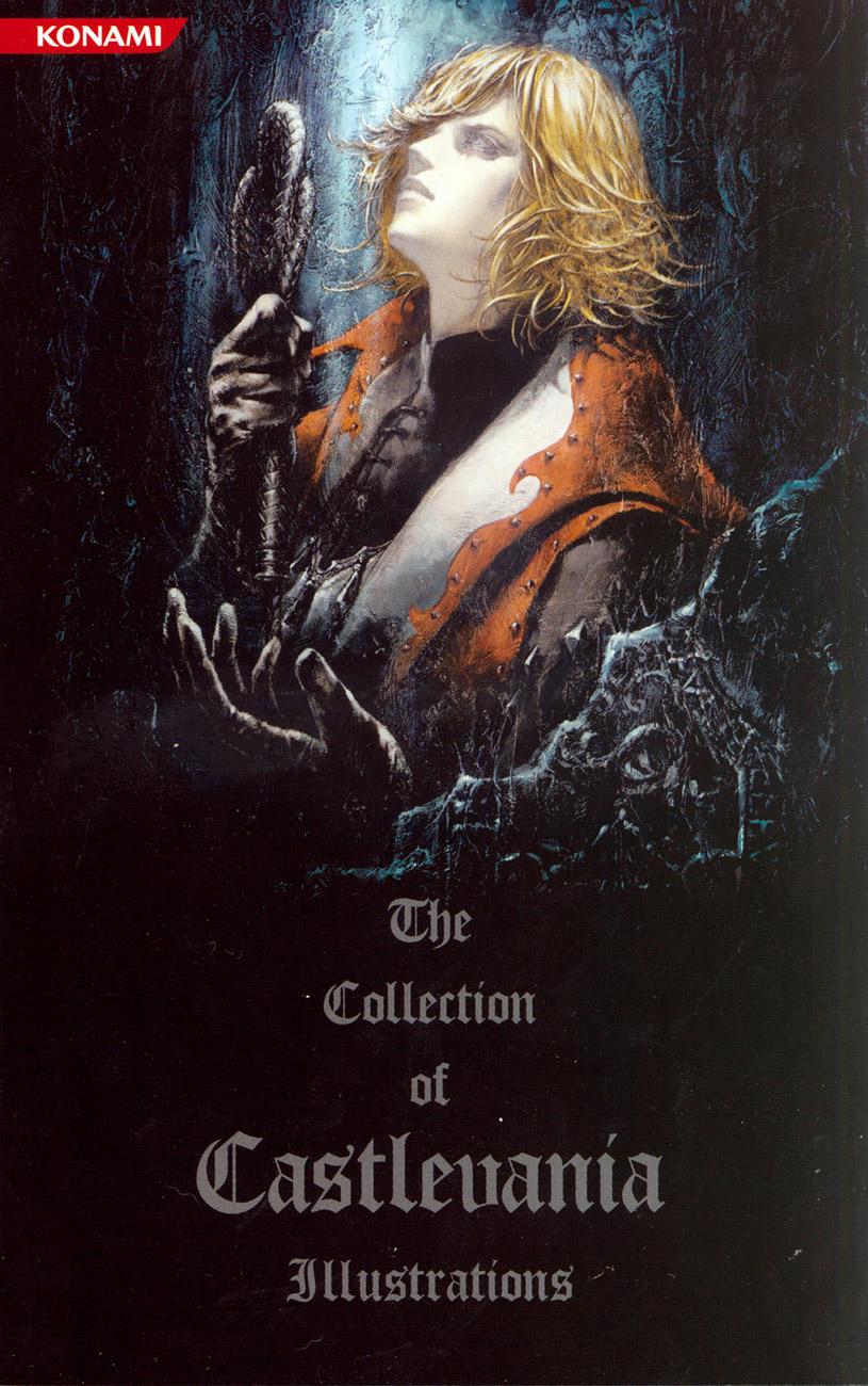 Castlevania: Lament of Innocence image by Ayami Kojima