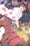 Yamada Akihiro image #4983