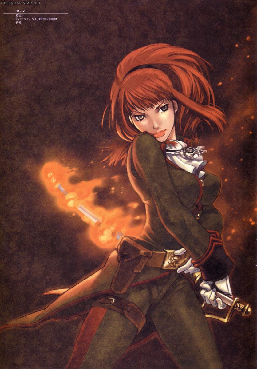 Shadow Hearts II: World Guidance image by Aruze Corp.