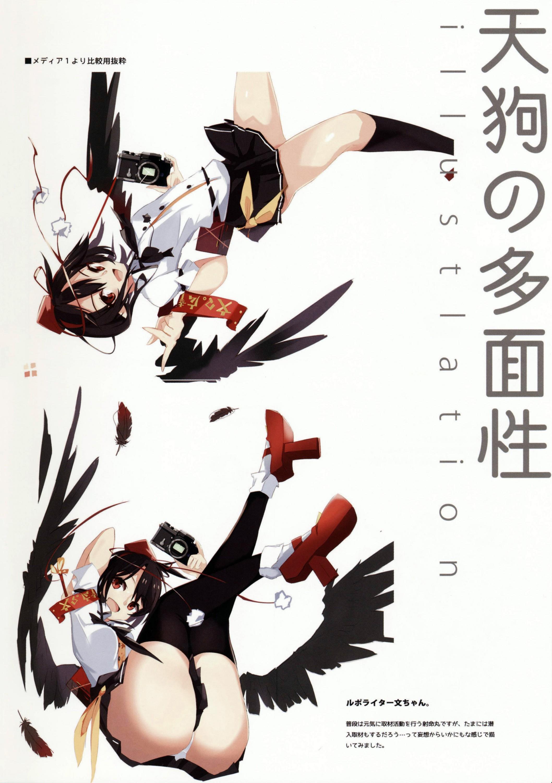 Tengu Media Bunchou 2 image by Majima Tetsurou