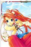 Shiina Yuu image #3553