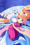 Shiina Yuu image #3558