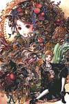 Tukiji Nao image #6071