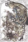 Tukiji Nao image #6086