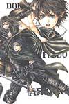 Tukiji Nao image #6094