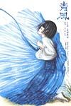 Tukiji Nao image #6108