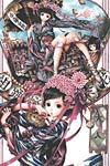 Tukiji Nao image #6111