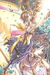 Tukiji Nao image #6135